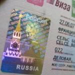 Kuidas 2018 aastal saada lihtsalt ja odavalt Venemaa Viisat