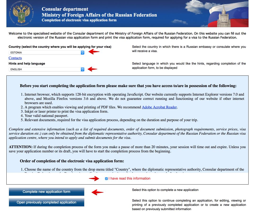 Fill out Russian Visa Application Form for Estonian citizens 1