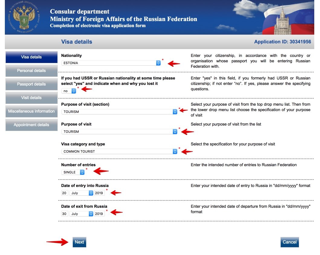 Fill out Russian Visa Application Form for Estonian citizens 3