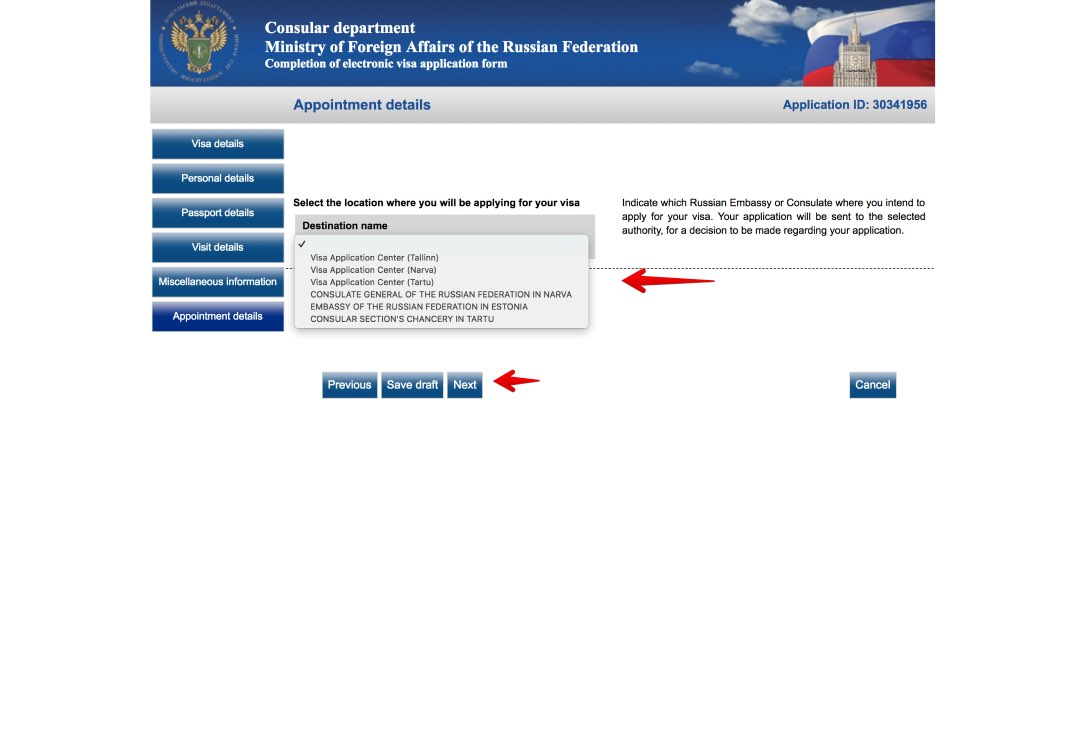 Fill out Russian Visa Application Form for Estonian citizens 8